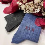 El mejor regalo que puedes hacer... Unos calcetines personalizados💙  #fourcottons #socks #calcetines #algodon #cotton #madeinspain #personalizados #iniciales #losautenticos #regalosoriginales #regalospersonalizados #regalos