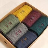 El mejor regalo estas Navidades💛  #fourcottons #calcetines #socks #fourcottons #madeinspain #hechoenespana #personalizados #iniciales #losautenticos