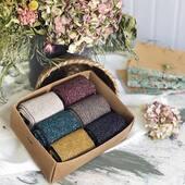 ¿Conoces ya nuestra purpurina? Es lo MÁXIMO✨💫  #fourcottons #socks #calcetines #algodon #cotton #madeinspain #regalos #regalospersonalizados #regalosoriginales #purpurina #newcollection #new #glitter #losautenticos #personalizado #bordado