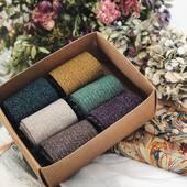 Varias aclaraciones sobre la Glitty Collection  - Son producidos en España con algodón de calidad  - Hay 13 modelos distintos - Son talla única (36-40) - Son de media caña  - La puntera y la faja son de color distinto al cuerpo del calcetín… El detalle perfecto - Ni aprietan, ni se caen  ¡Y mucho menos pican! Era una prioridad a la hora de sacar esta colección 💛  A partir de ahora son tu mejor aliado para dar luz a tus looks  #fourcottons #calcetines #socks #cotton #algodon #regalosoriginales #regalos #regalospersonalizados #look #lookoftheday #madeinspain #losautenticos